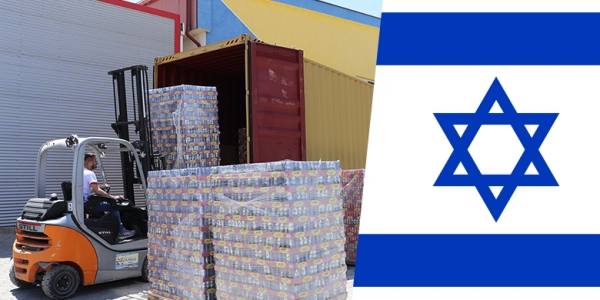E jashtëzakonshme, Relax në Izrael!